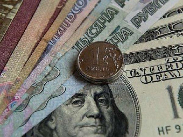 Курс доллара на сегодня, 30 ноября 2018: курс рубля добился хронического снижения