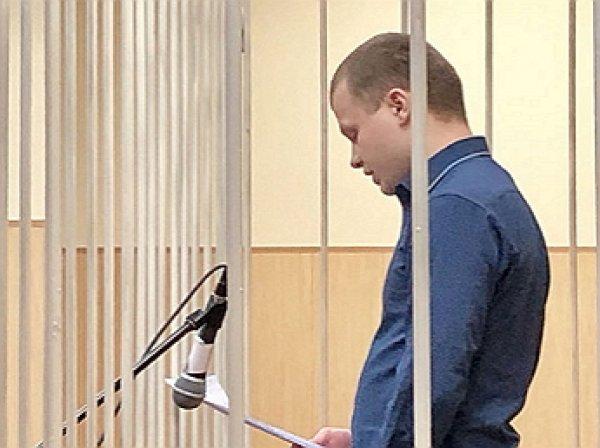 Валдайский поэт-каннибал осужден на 19 лет за зверское убийство знакомой