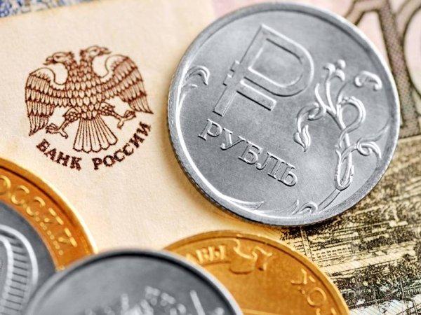 Курс доллара на сегодня, 29 ноября 2018: в декабре изменится судьба рубля - прогноз экспертов