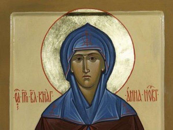 Какой сегодня праздник 16 ноября 2018: церковный праздник Анна Холодная отмечается 16.11.2018 в России