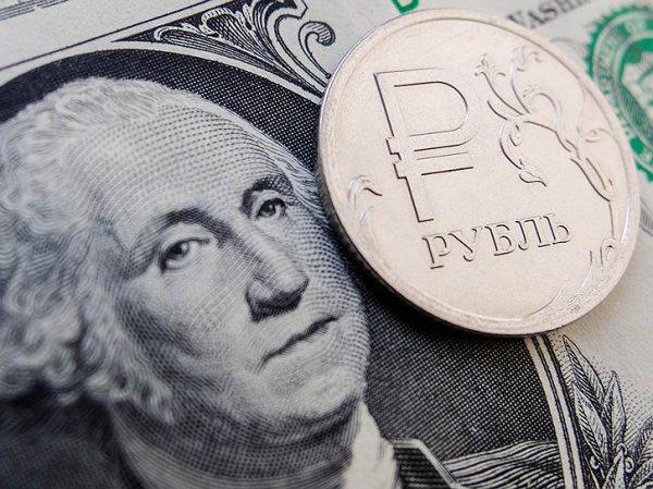 Курс доллара на сегодня, 28 ноября 2018: рубль назвали самой рискованной валютой