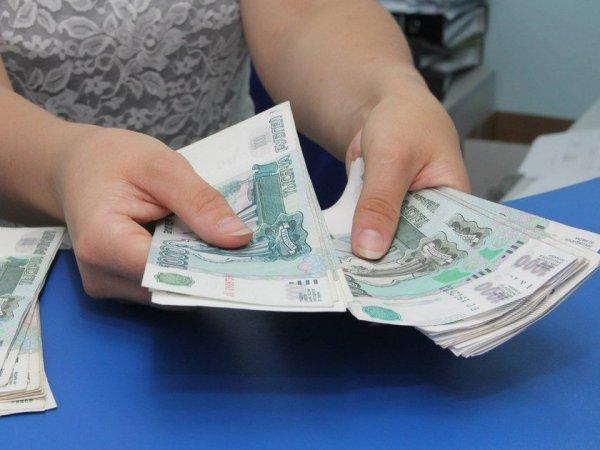 """""""Совсем крыша потекла"""": россиян разозлило предложение изымать невостребованные вклады"""