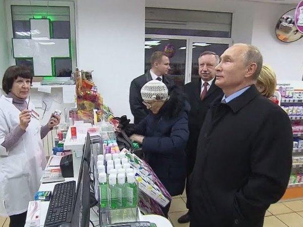 """""""Бабушка без нервов"""" рассказала о визите Путина в аптеку"""