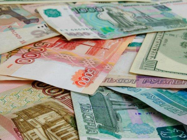 Курс доллара на сегодня, 8 ноября 2018: рубль получит реальный шанс для нового роста – эксперты
