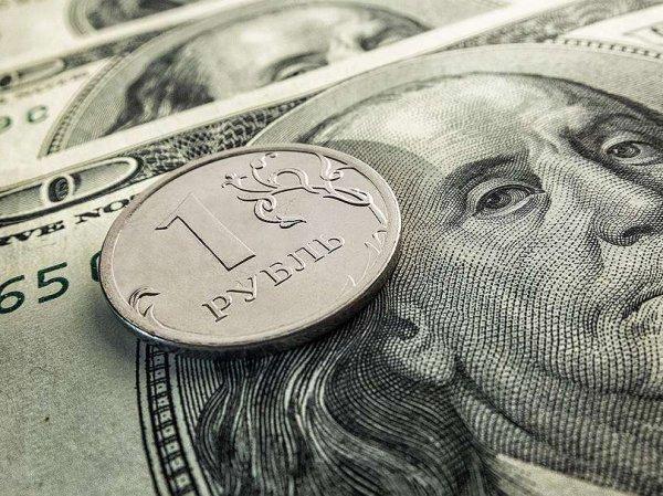 Курс доллара на сегодня, 6 ноября 2018: неделя станет решающей для курса рубля - эксперты