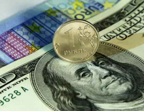 Курс доллара на сегодня, 9 ноября 2018: доллар может рвануть к 70 рублям - прогноз экспертов