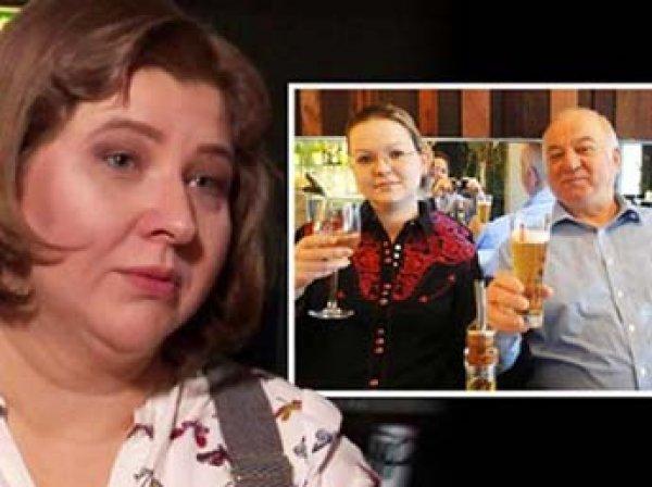 СМИ: Скрипаль убит, а его дочь держат в заложниках в Британии