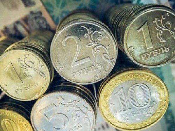 Курс доллара на сегодня, 16 ноября 2018: сколько еще продержится рубль против доллара - прогноз