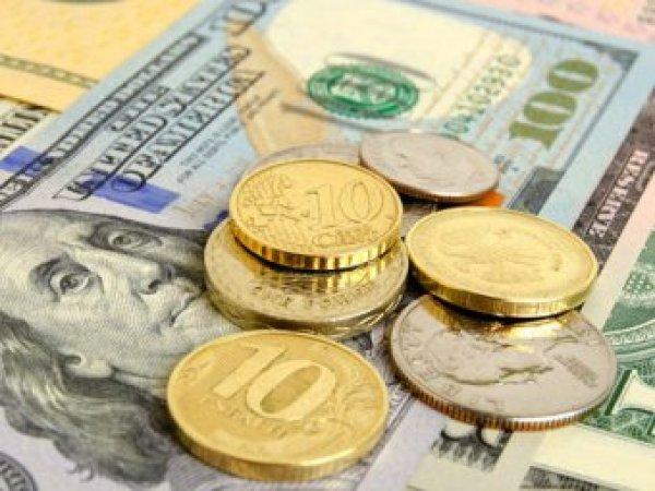 Курс доллара на сегодня, 26 ноября 2018: назван период выгодного курса доллара на ближайшее время