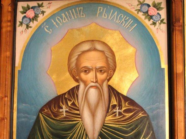 Какой сегодня праздник 01.11.2018: церковный праздник Иванов день отмечается в России 1 ноября