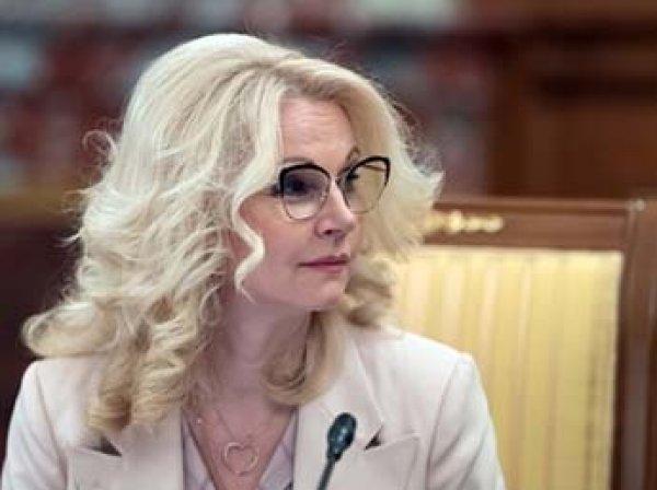 Голикова нашла способ повысить рождаемость в России