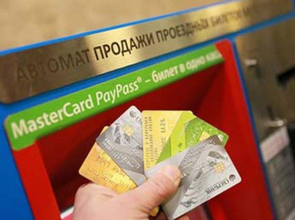 Банки объяснили массовую блокировку карт россиян за переводы на 1 тыс. рублей