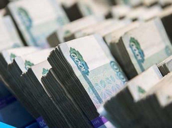 Журнал The New Times собрал в Сети 22 млн рублей на оплату штрафа