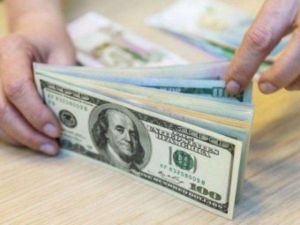 Курс доллара на сегодня, 13 ноября 2018: доллар теряет позиции в России – эксперты