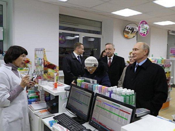 Бабушка без нервов: проигнорировавшая Путина с ревизией в аптеке пенсионерка стала мемом (ВИДЕО)