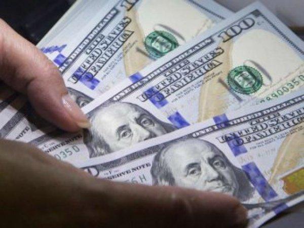 Курс доллара на сегодня, 2 ноября 2018 показывает феноменальный результат – эксперты