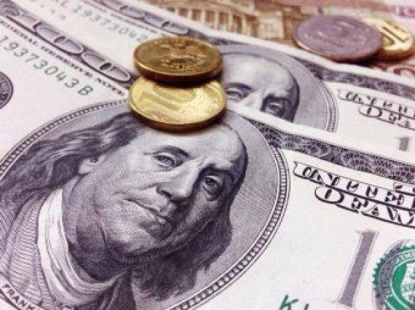 Курс доллара на сегодня, 12 ноября 2018: названы проблемы, влияющие на курс рубля