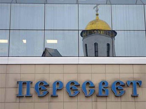 """Гендиректора """"Пересвет-Инвест"""" задержали за хищение 330 млн из банка РПЦ"""
