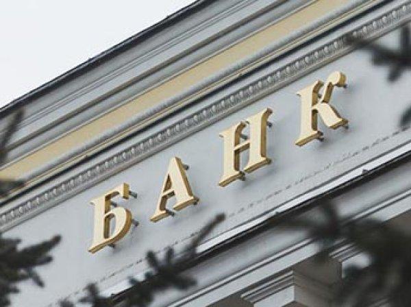 ЦБР рассказал о крупных скупщиках валюты в банках