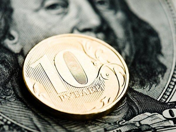 "Курс доллара на сегодня, 20 ноября 2018: слова Орешкина ""удивили"" курс рубля"