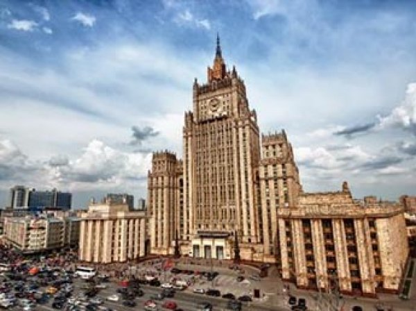 МИД обратился к россиянам со срочным заявлением по поводу Украины