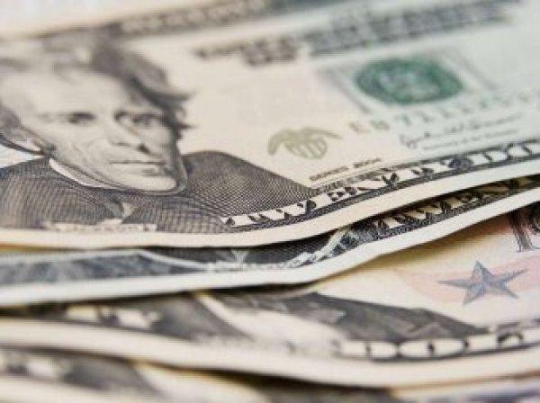 Курс доллара на сегодня, 17 ноября 2018: доллар достиг пика и пойдет вниз – эксперты