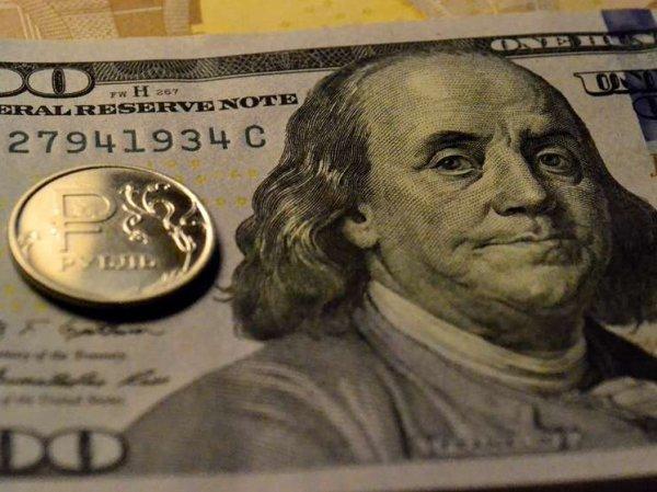 Курс доллара на сегодня, 12 ноября 2018: рубль ждет тяжелый декабрь – прогноз экспертов
