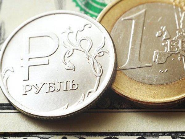 Курс доллара на сегодня, 1 ноября 2018: рубль ждет шесть испытаний в ноябре – эксперты