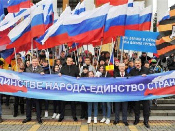 4 ноября праздник 2018: в России отмечается День народного единства