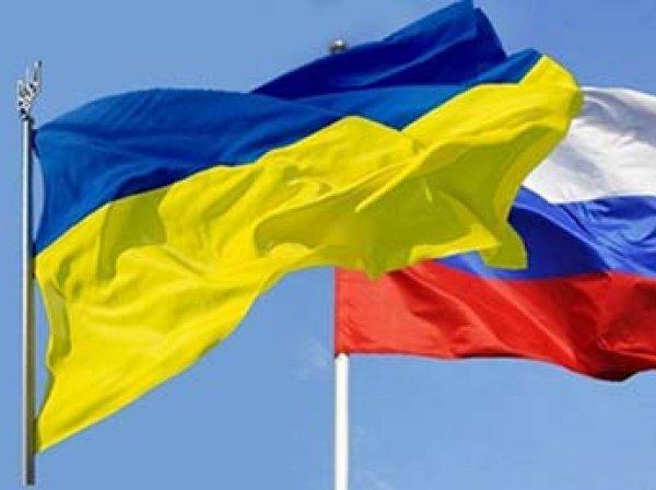 Россия ввела санкции против Украины: в списке Аваков, Яценюк, сын Порошенко, Тимошенко