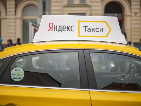 СМИ: в Москве модель заявила об изнасиловании в «Яндекс.Такси»