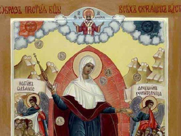 Какой сегодня праздник 06.11.2018: церковный праздник Скорбящая Божья Мать отмечается 6 ноября