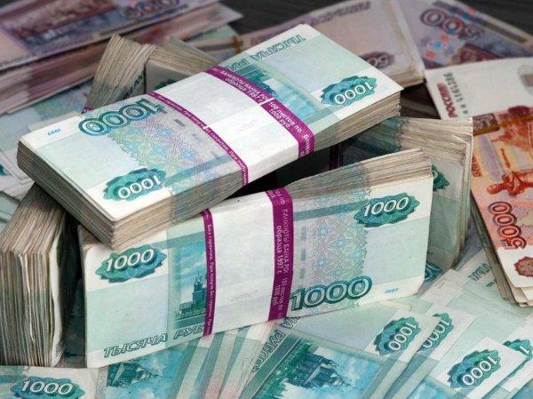 Курс доллара на сегодня, 22 ноября 2018: назван катастрофический сценарий для рубля