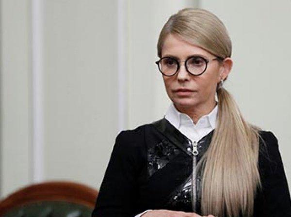 """""""Нация беженцев"""": Тимошенко рассказала о массовом бегстве людей из Украины"""