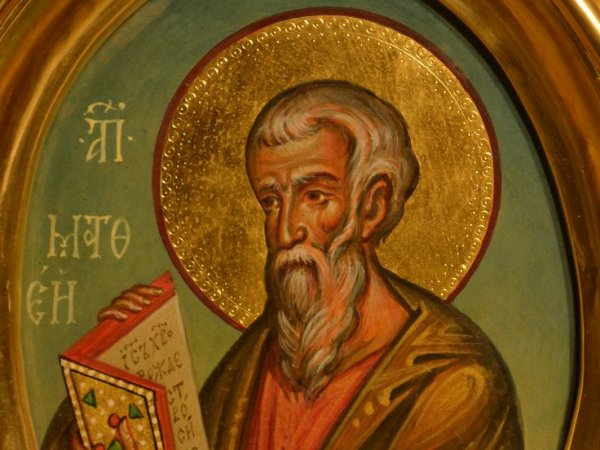 Какой сегодня праздник 29.11.2018: церковный праздник Матвеев день отмечается 29 ноября