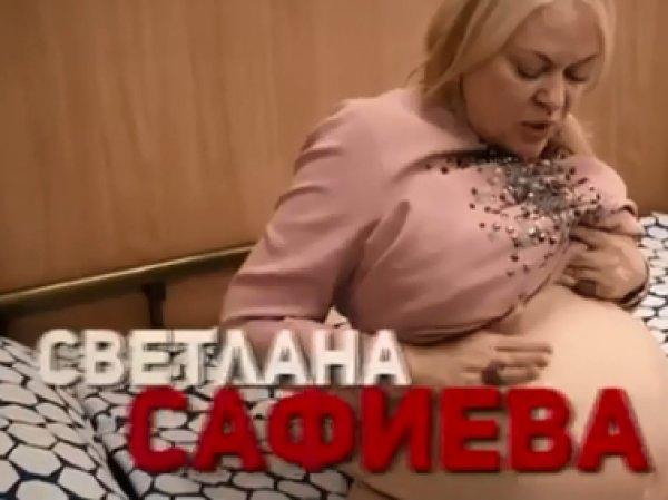 """""""Беременная"""" от Киркорова тройней поклонница шокировала Малахова результатами УЗИ"""