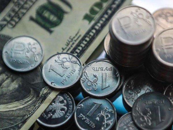 Курс доллара на сегодня, 16 ноября 2018: рубль обвалится после новогодних праздников - эксперты