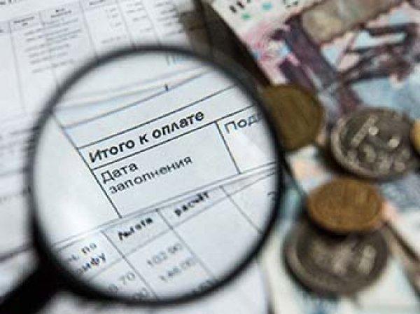 СМИ: сбор долгов за услуги ЖКХ передадут коллекторам