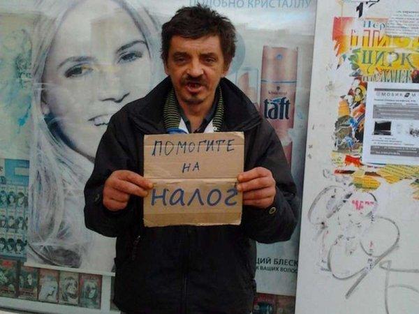 """""""А если не заплатят - отключим воду"""": предложение штрафовать безработных россиян разозлило Сеть"""