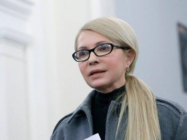 Тимошенко озвучила 5 шагов Украины в борьбе с Россией после Керченского инцидента