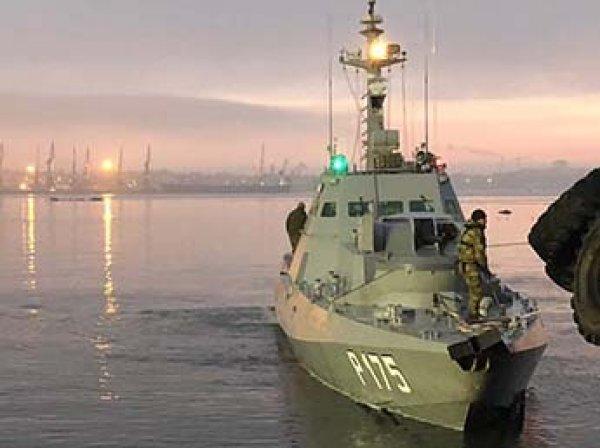 ФСБ показала изъятые у задержанных моряков трофейные документы