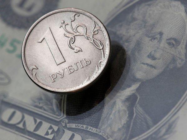 Курс доллара на сегодня, 30.11.2018: названы события для рубля, затмевающие санкции