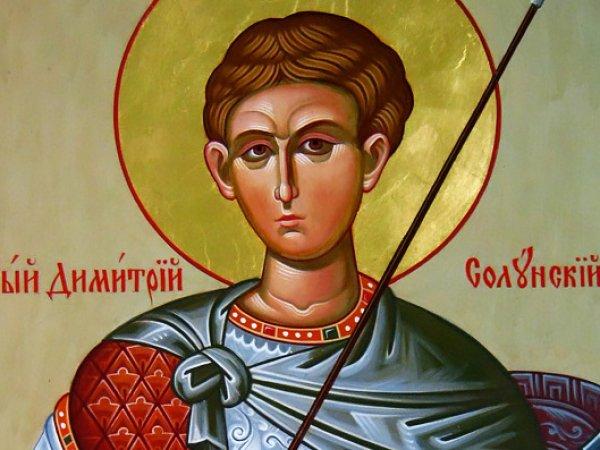 Какой сегодня праздник 8.11.2018: церковный праздник Дмитриев день отмечается 8 ноября в России