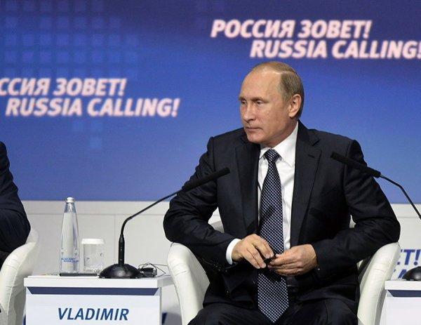 """""""Стреляют не в ногу, а выше"""": Путин пошутил про доллар и высказался по инциденту возле Керчи"""