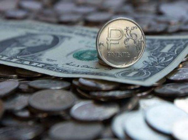 """Курс доллара на сегодня, 10 ноября 2018: рубль """"поплыл"""" из-за нефти – эксперты"""