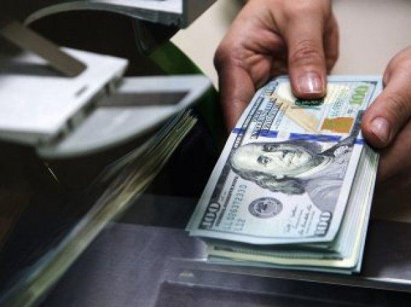 Курс доллара на сегодня, 3 ноября 2018: вкладчики массово выводят деньги из банков – эксперты