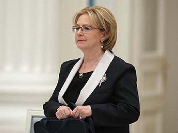 Скворцова раскритиковала россиян за неправильное питание и предложила новые налоги на еду