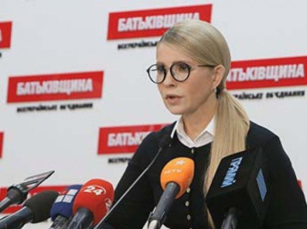 """""""Избирательный Армагеддон"""": Тимошенко заявила о победе на местных выборах на Украине"""