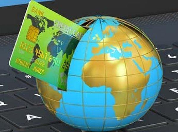 ЦБ займется электронными кошельками россиян