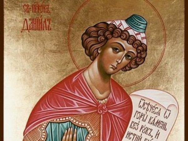 Какой сегодня праздник 30.12.2018: церковный праздник Данилов день отмечается 30 декабря